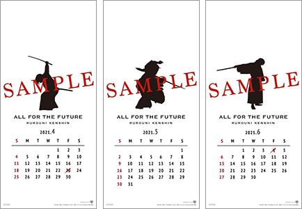 デジタルカウントダウンカレンダー(スマホ壁紙)