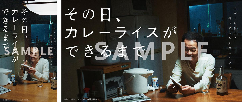 スマートフォン&PC用壁紙