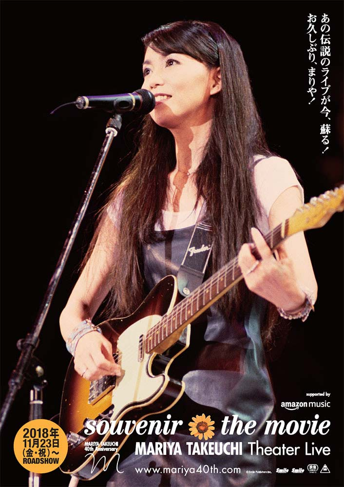 souvenir the movie ~MARIYA TAKEUCHI Theater Live~ supported by Amazon Music
