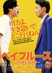 Movie Title